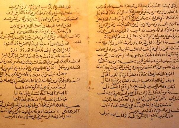 Khaled and Djaida part 5